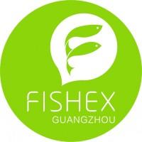 2021年中国(广州)国际渔业博览会/9月24-26日