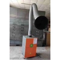 卫辉接烟尘净化装置经验丰富出厂价格经济实用