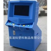 上海厚片吸塑厂 提供吸塑外壳  涵科吸塑