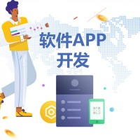 精选考拉社区APP定制开发