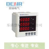 三相数显电流表电压表,三相数显电流表电压表