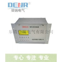DRXX-II型微机消谐装置