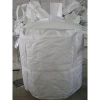 电解锰吨袋 莫来石吨袋炭黑吨包吊装袋邦耐得厂家
