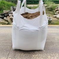 北京砂石吨袋集装箱内衬袋 集装袋吨包袋运输封闭