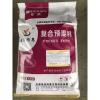 育肥羊预防羊尿结石的饲料