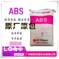 ABS韩国LG/ABS  AF312A/ABS塑胶原料
