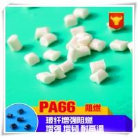PA46荷兰DSM/HF4130/荷兰DSM PA46塑胶原料