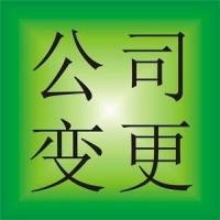 淄博代理记账公司注册欢迎致电