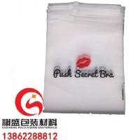 上海印刷真空袋