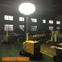 工程用移动式照明灯远程高杆应急灯适合多种路况
