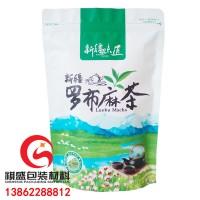 上海食品蒸煮真空袋