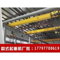 云南昆明欧式起重机型号 长期出售二手行车单梁