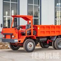 青海6吨井下自卸车矿用出渣车