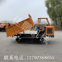 履带车修路运输车专业生产商