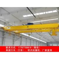 云南曲靖桥式起重机生产厂家多型号支持定制