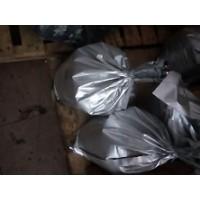抚顺市镍钴公司回收四氧化三钴废料