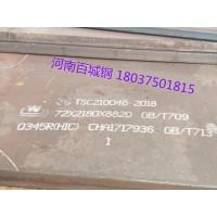 30CrMnSiA钢板用什么焊条焊接
