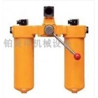 双筒回油过滤器SXU-A100*50P SXU-A100*30P