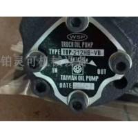 台湾WSP TROCH OIL PUMP摆线油泵液压泵齿轮泵TYPE