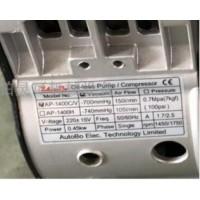 原装台湾AutoBo真空泵Oil-Less Pump