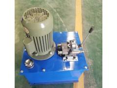 源头好货液压站液压动力单元可定制小型液压站