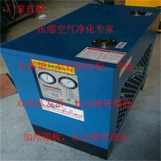 小干燥机冷干机1