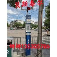 平安城市一键联网报警系统 一键报警系统