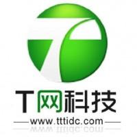 T网云服务器特惠,用云服务器要怎么选择服务器的配置