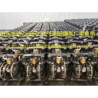 BQG550/0.2Z煤矿用自动气动隔膜泵节能减排