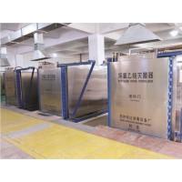 上海环氧乙烷灭菌消毒公司 必趣医疗