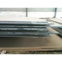 API2WGr50钢板的的可执行标准