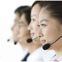 薪金融客服电话——全国24小时服务热线