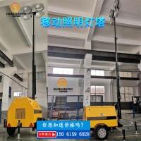 柴油发电机移动式升降照明车可接入市电