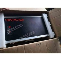 保护自动调节功能SLN6 地下管道防腐层探测检漏仪
