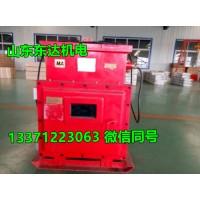 DXBL2880煤矿井下UPS不间断电源 DXBL井下蓄电池电源