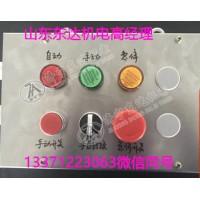AH0.6/12矿用本安型控制按钮箱可定制