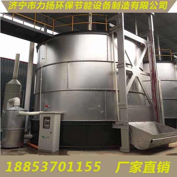 有机肥发酵罐 (22)