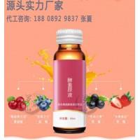 角豆玫瑰饮OEM代加工 黑莓原浆贴牌 胶原蛋白果饮代加工厂