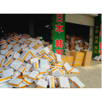 深圳到美国DHL专线小包寄货问题