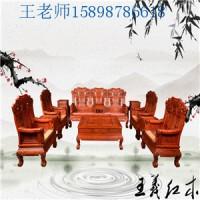 山水风景雕花红木沙发王义红木大果紫檀花梨木沙发组合