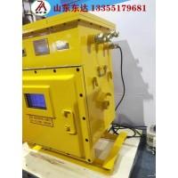 DXBL2880/127J锂离子电源煤矿井下照明应急供电