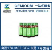 西梅西柚果蔬汁酵素饮品贴牌oem 芦荟酵素西梅饮品加工