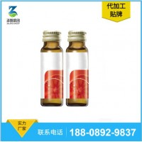 酵素果饮胶原蛋白饮液代加工  GABA氨基丁酸饮品OEM