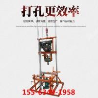 地源热泵专用钻机 高效降水井钻机 小型钻井机