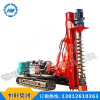 效率强大厂家直销恒旺HZD-300L