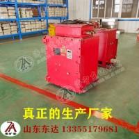 DXBL2880/127J锂离子电源-郑煤机指定矿用电源