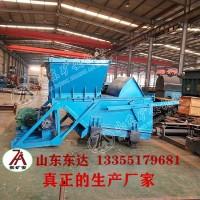 淄矿集团指定GLW225往复式给料机 K2给煤机东达厂家