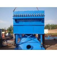 甘肃兰州炼铁厂布袋除尘器生产|九州|袋式除尘设备厂家