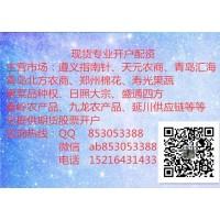 贵州农商小合约持仓周期时间列表配资买卖点位清晰