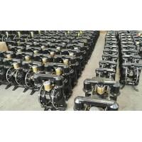 BQG450/0.2气动隔膜泵 3寸矿用气动隔膜泵介绍
